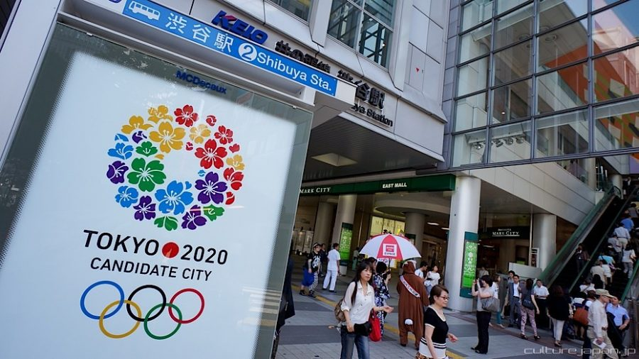 After the 2020 Olympics were postponed, Tokyo will host the games this summer.